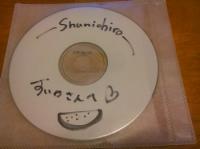 CD写真ブログ用.jpg