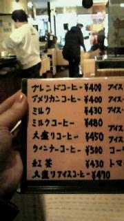 201101291606000.jpg