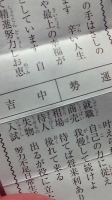 2012おみくじ.jpg